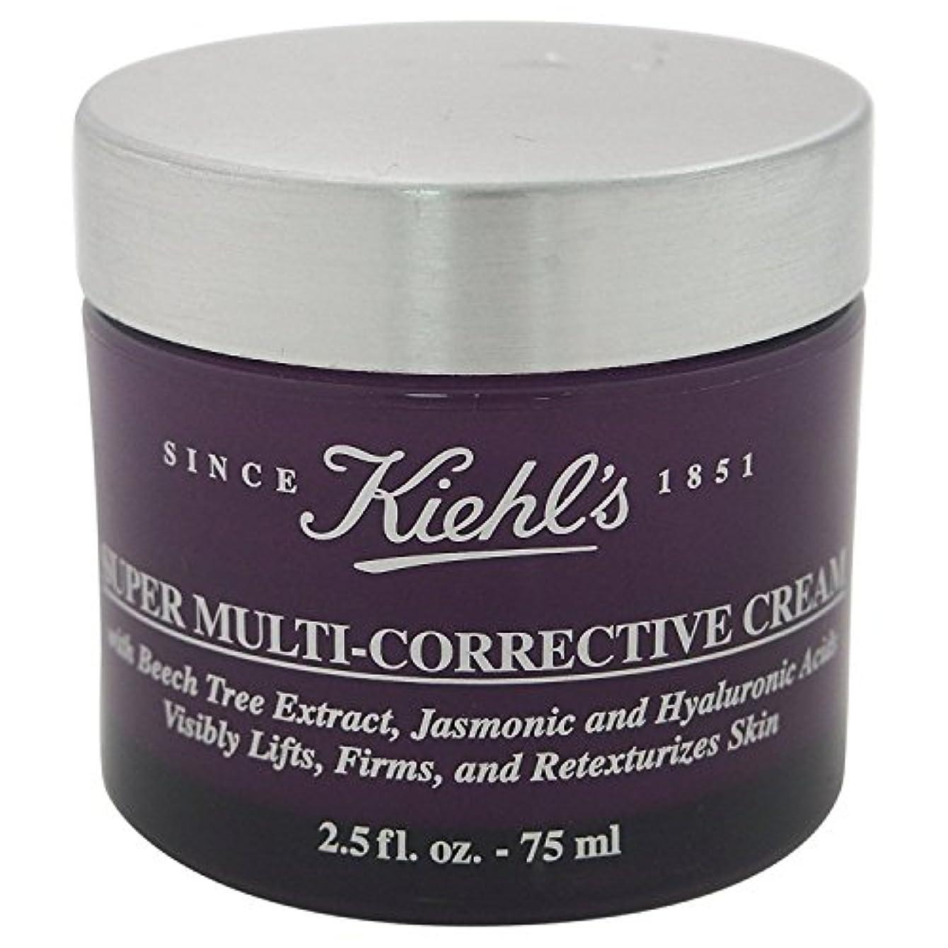 時計一般化する剃るキールズ(Kiehl's) スーパー マルチ コレクティブ クリーム 75ml[並行輸入品]