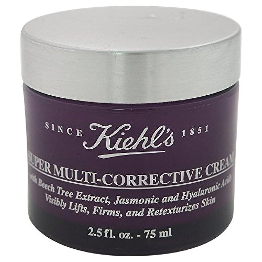 ワゴン終点靄キールズ(Kiehl's) スーパー マルチ コレクティブ クリーム 75ml [並行輸入品]