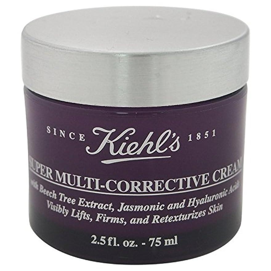 化学者管理する早熟キールズ(Kiehl's) スーパー マルチ コレクティブ クリーム 75ml[並行輸入品]
