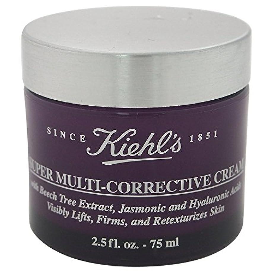 熱意粒買い手キールズ(Kiehl's) スーパー マルチ コレクティブ クリーム 75ml[並行輸入品]
