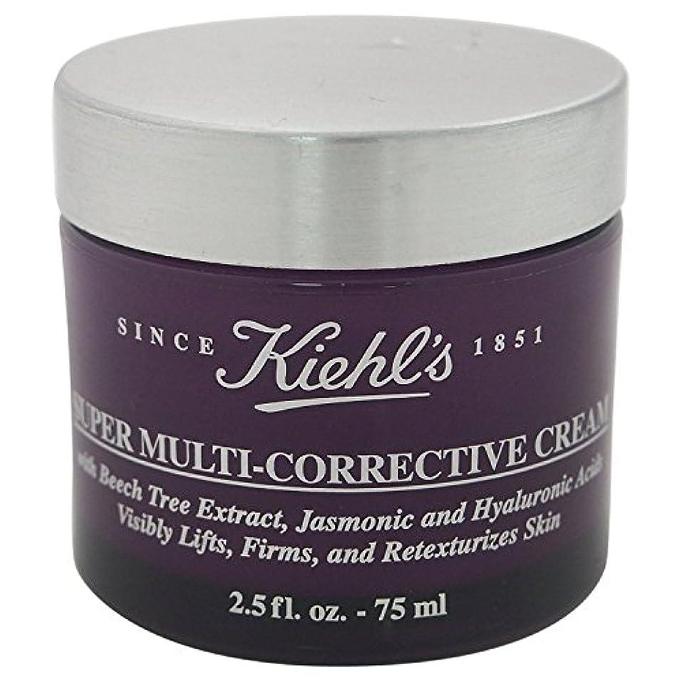 緑クラッチ実験室キールズ(Kiehl's) スーパー マルチ コレクティブ クリーム 75ml [並行輸入品]
