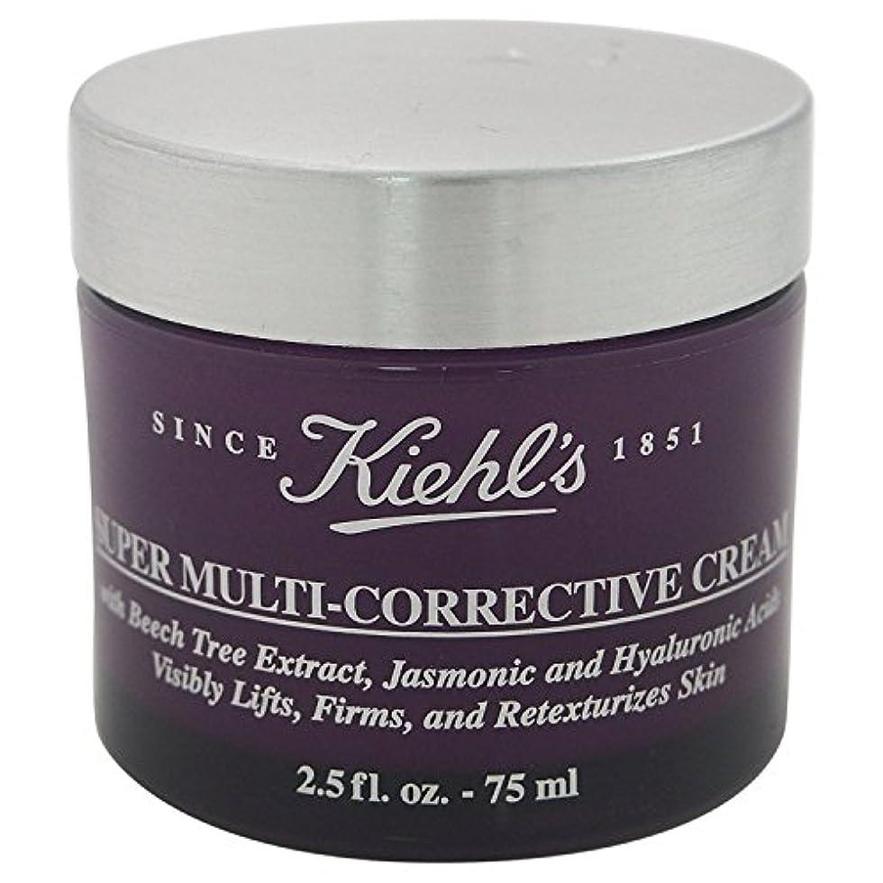 定数ストラップ彫るキールズ(Kiehl's) スーパー マルチ コレクティブ クリーム 75ml[並行輸入品]