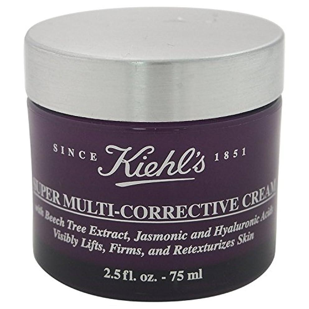 永久複合カロリーキールズ(Kiehl's) スーパー マルチ コレクティブ クリーム 75ml [並行輸入品]