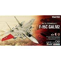 トミーテック 技MIX 技ACE 02 エースコンバット F-15C ガルム2