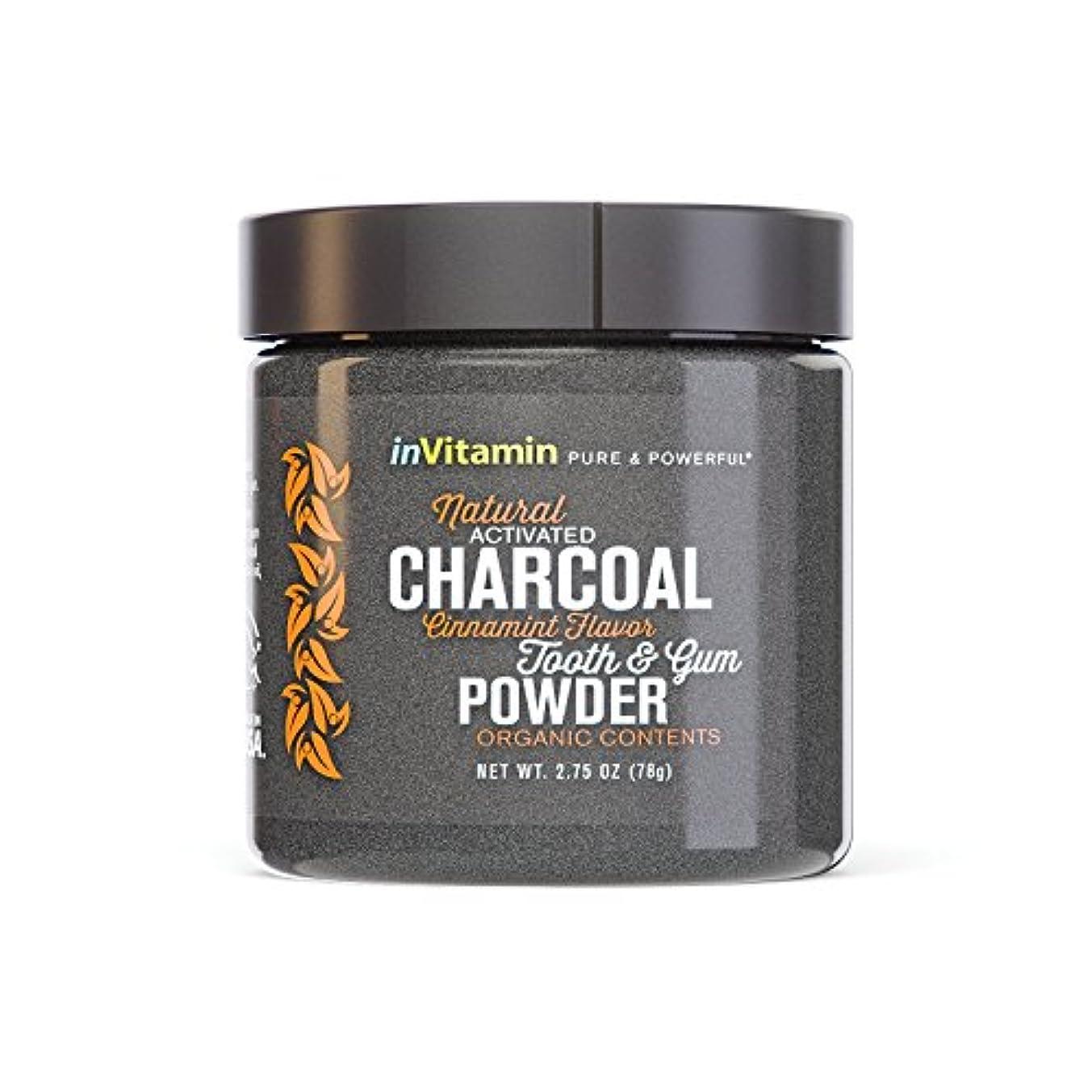 アトミック二適度な歯磨き粉 Natural Tooth & Gum Powder with Activated Charcoal (海外直送)