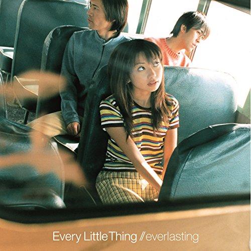Every Little Thing【Feel My Heart】歌詞解釈!傷ついた心を輝かせるにはの画像