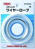 ニッサチェイン ステンレスワイヤーロープ 0.27×10m Y-102
