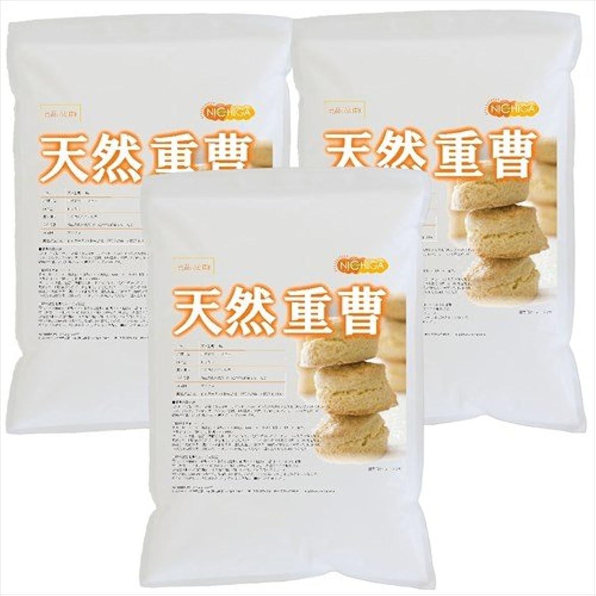 苦静めるにぎやか天然 重曹 5kg×3袋 [02] 炭酸水素ナトリウム 食品添加物(食品用)NICHIGA(ニチガ)
