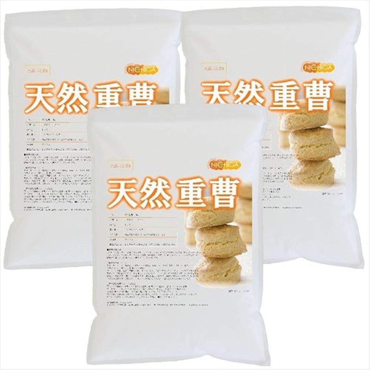 ゆりかご憂鬱有能な天然 重曹 5kg×3袋 [02] 炭酸水素ナトリウム 食品添加物(食品用)NICHIGA(ニチガ)