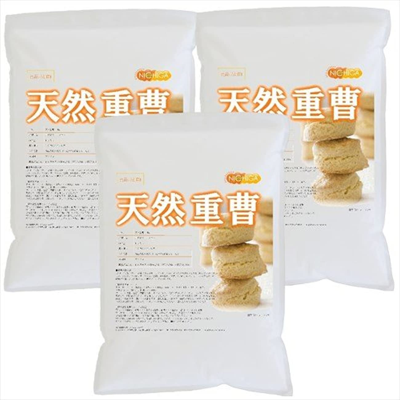 主人キャベツ天然 重曹 5kg×3袋 [02] 炭酸水素ナトリウム 食品添加物(食品用)NICHIGA(ニチガ)