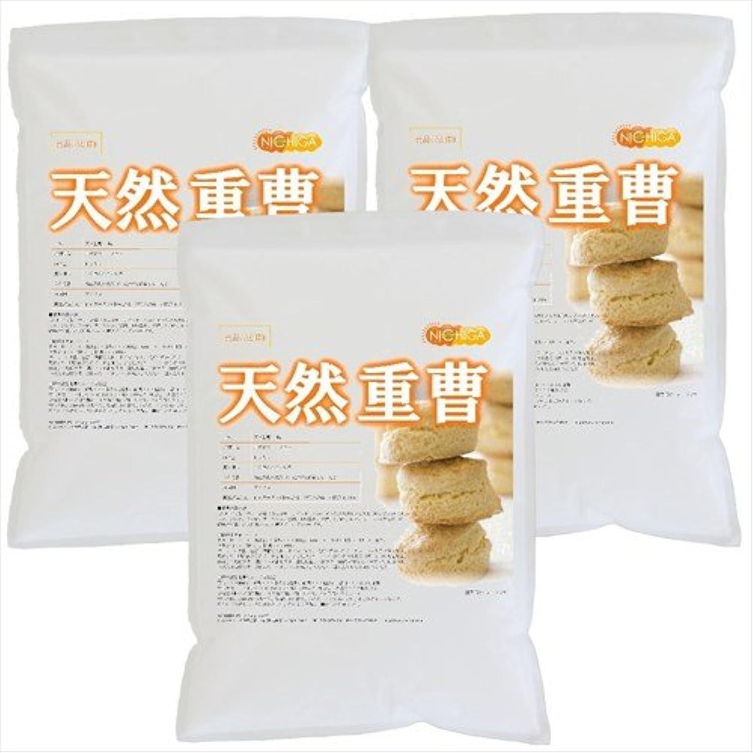 アサー縁石協同天然 重曹 5kg×3袋 [02] 炭酸水素ナトリウム 食品添加物(食品用)NICHIGA(ニチガ)