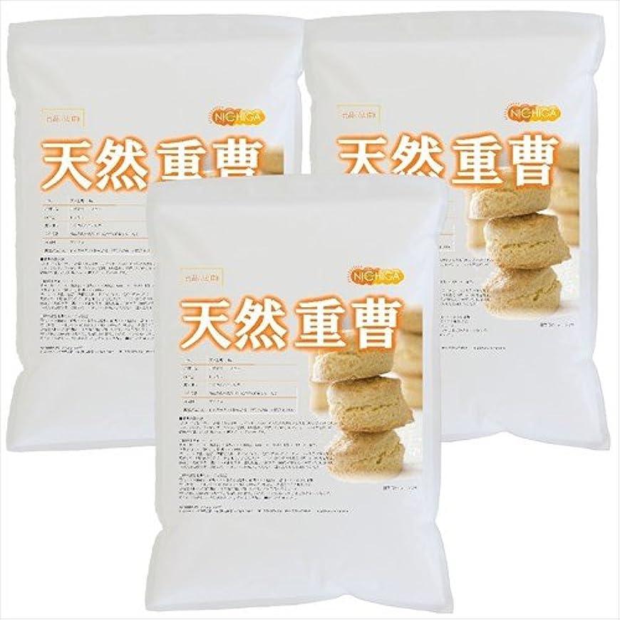 連続した天吸収天然 重曹 5kg×3袋 [02] 炭酸水素ナトリウム 食品添加物(食品用)NICHIGA(ニチガ)