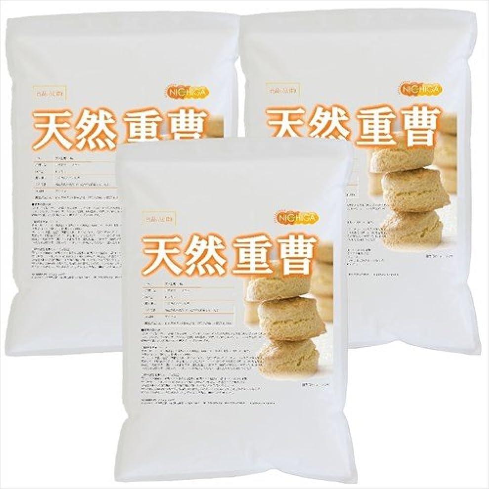 湿った言い直す床天然 重曹 5kg×3袋 [02] 炭酸水素ナトリウム 食品添加物(食品用)NICHIGA(ニチガ)