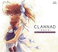 CLANNAD-クラナド- ORIGINAL SOUNDTRACK