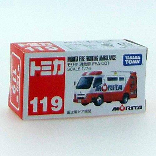 トミカ №119 モリタ 消救車 FFA-001 (箱)