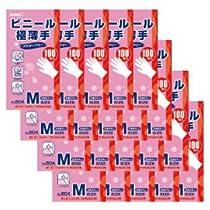 ビニール極薄手(20箱)S 181-266