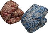 羽毛布団 シングル 国産 【2枚セット】 5つ星 ロイヤルゴールドラベル認定 ダウンパワー400dp以上 ダウン90% 日本製 羽毛掛け布団 布団 ふとん