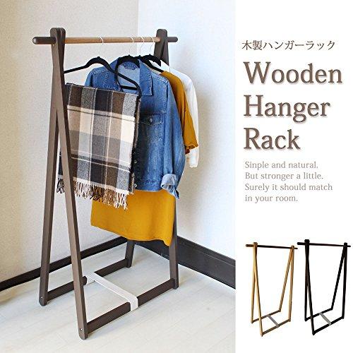 木製 A型 折りたたみ ハンガー ラック 3色 (ブラウン)