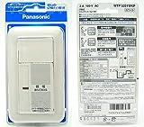 パナソニック(Panasonic)ワイド21アケタラタイマ(2線式) WTP5331WKP 【純正パッケージ品】