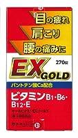 【第3類医薬品】オールビタミンEXゴールド 270錠 ×4