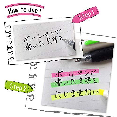 【ジャストフィット モジニライン】ボールペンの文字をにじませない蛍光ペン