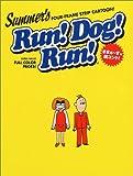 RUN!DOG!RUN!―さまぁーずの紙コント