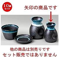 10個セット 黒水晶そば徳利1号 [ 65 x 90mm・180cc ]【 ソバ小物 】 【 蕎麦屋 定食屋 和食器 飲食店 業務用 】