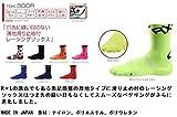 [アールエル ソックス] サイクルソックス TBK-300R メンズ ネイビー 日本 L-(日本サイズL相当) 画像