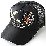 エアフォース1 ALPHA INDUSTRIES Inc (アルファインダストリーズ) スーベニア 刺繍 メッシュキャップ 帽子 メンズ キャップ アメカジ ワッペン エアフォース 世田谷ベース Daytona デイトナ MA-1 ベトジャン 東洋 スカジャン