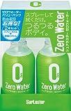 シュアラスター コーティング剤 [親水] ゼロウォーターバリューパック 280ml×2本 SurLuster S-85