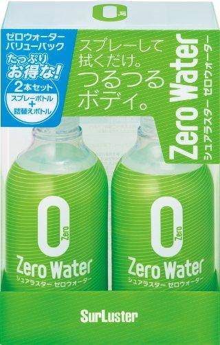 シュアラスター コーティング剤 [親水] ゼロウォーターバリ...