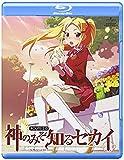 神のみぞ知るセカイ ROUTE 2.0 〈通常版〉 [Blu-ray]