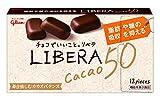 江崎グリコ Libera(リベラ) カカオ50 50g ×10個 機能性表示食品