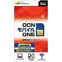 【最大10,000円Amazonギフト券付 Amazon.co.jp限定】OCN モバイル ONE 音声通話+LTEデータ通信SIMカード 月額1,728円(税込) 001340