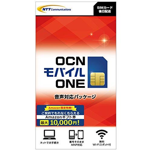【最大10,000円Amazonギフト券...
