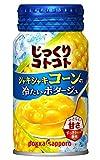 じっくりコトコトスープ シャキシャキコーンの冷たいポタージュ 170g