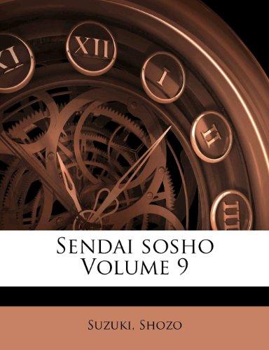 Sendai Sosho Volume 9