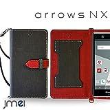 arrows NX F-02H ケース JMEIオリジナルカルネケース VESTA ブラック docomo ドコモ アローズnx スマホ カバー スマホケース 手帳型 ショルダー スリム スマートフォン