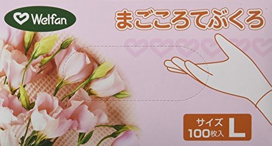 マインドフルショッキング使用法ウェルファン プラスティックグローブ まごころ手袋 Powder Lサイズ
