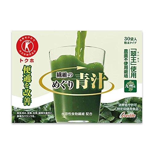 トクホ 繊維(せんい)のめぐり青汁 30包×1箱(約1か月分)