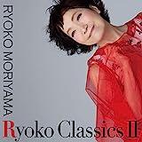 Ryoko Classic II