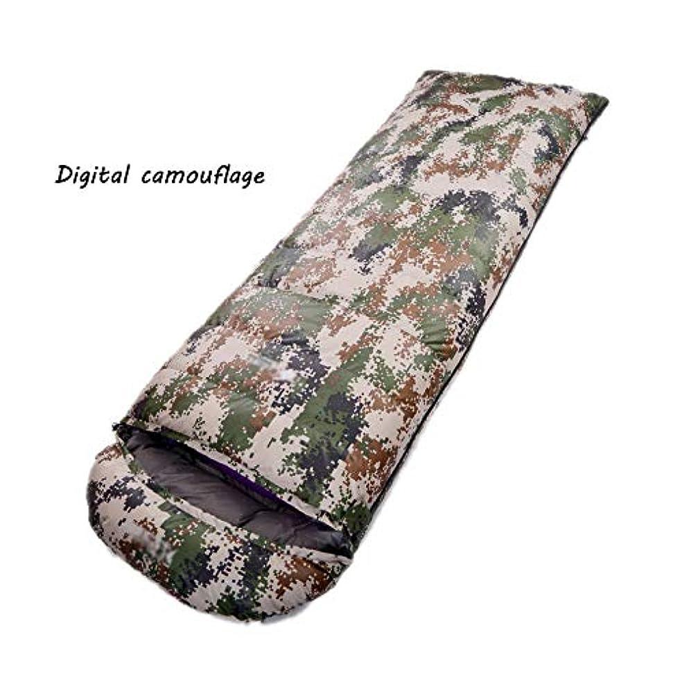 ポンプオゾンシソーラス封筒のキャンプの寝袋、防水軽量の携帯用圧縮袋0度 ~ 14 華氏(210cm*80cm)