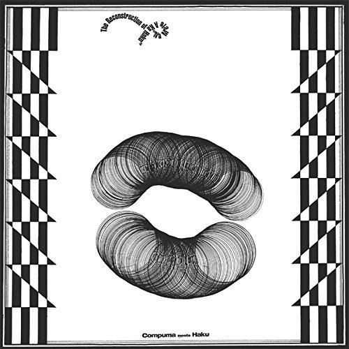 """[画像:The Reconstruction of """"Na Mele A Ka Haku"""" :ザ・リコンストラクション・オブ・ナ・メレ・ア・カ・ ハク(「ハクの音楽」再構築)[12"""" single] [Analog]]"""