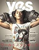 yes (イエス) 2006年 vol.1