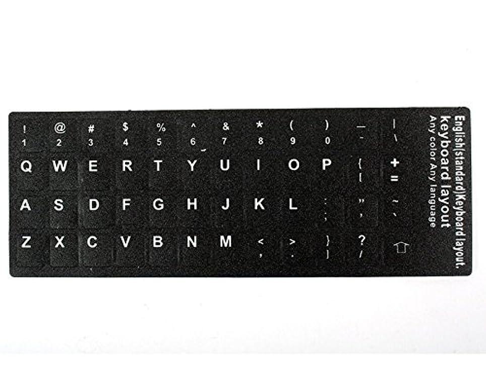 探偵手術酸素英語 大文字 キーボードシール ラベル マット#ブラック白文字