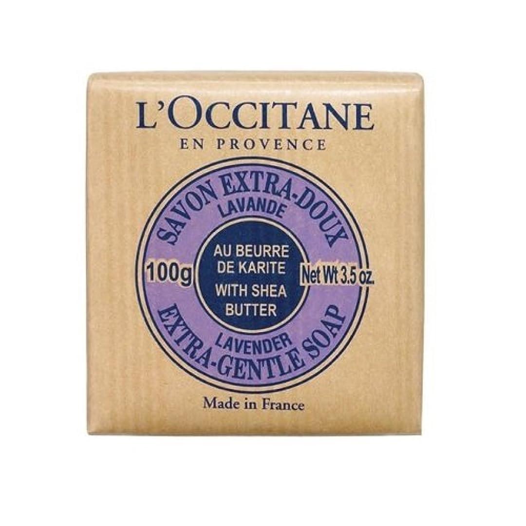 皮肉なみなさんインシュレータロクシタン(L'OCCITANE) シアソープ ラベンダー 単品 100g