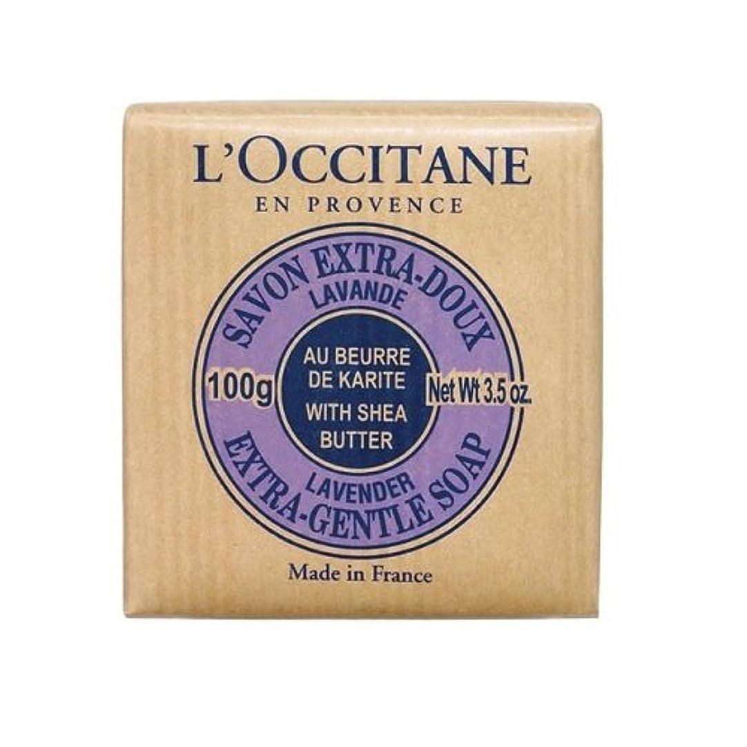 脅迫刺す遺棄されたロクシタン(L'OCCITANE) シアソープ ラベンダー 単品 100g