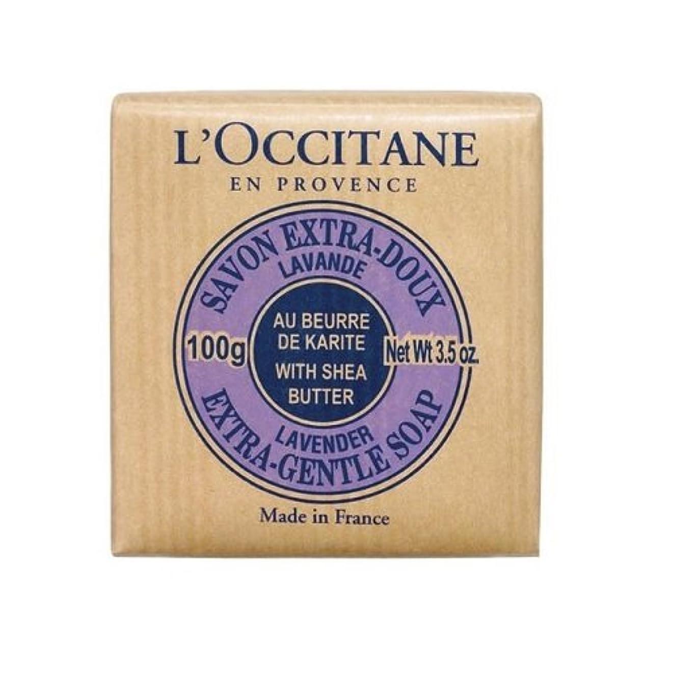硬さ窒息させる分離ロクシタン(L'OCCITANE) シアソープ ラベンダー 100g