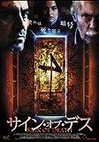 サイン・オブ・デス[DVD]