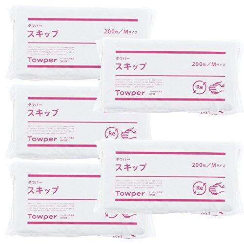 タウパー ペーパータオル スキップ 再生紙 M 22*23cm(200枚入*5コセット)
